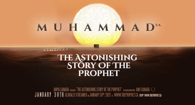 Muhammad - The Astonishing Story of the Prophet