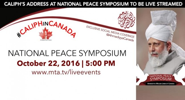 Caliph's Address at National Peace Symposium