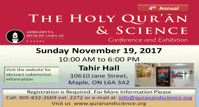 Quran and Science Conference
